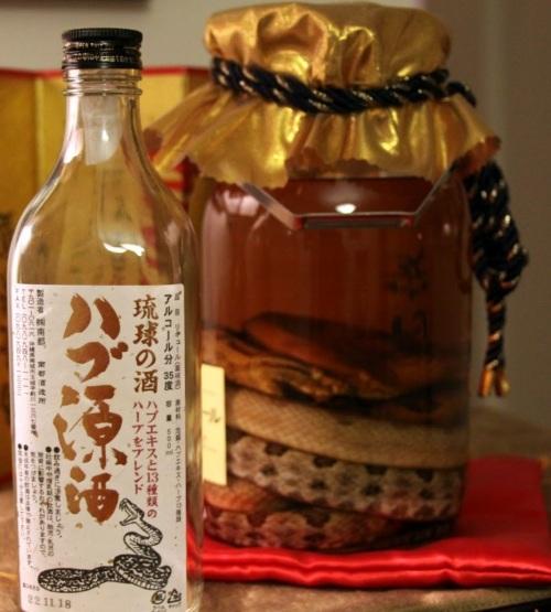 Habu Sake