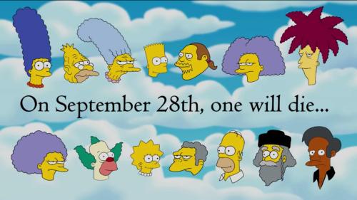 season 26 premiere