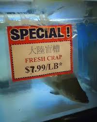 fresh-crap