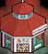 touristinformationcenter_menu